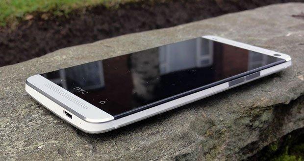 Серебристый HTC One