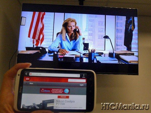 HTC Media Link HD в режиме dual-screen