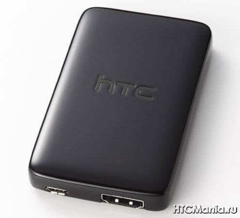 HTC DG H300 Media Link HD