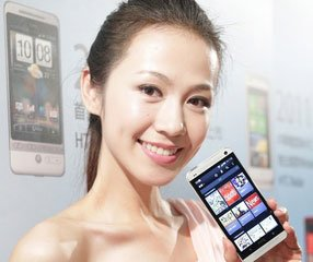 htc-one-asian-girl