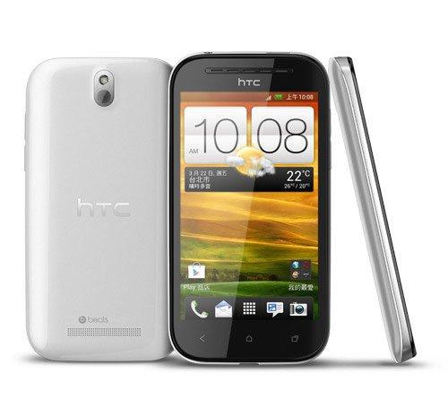 Серебристый HTC Desire P