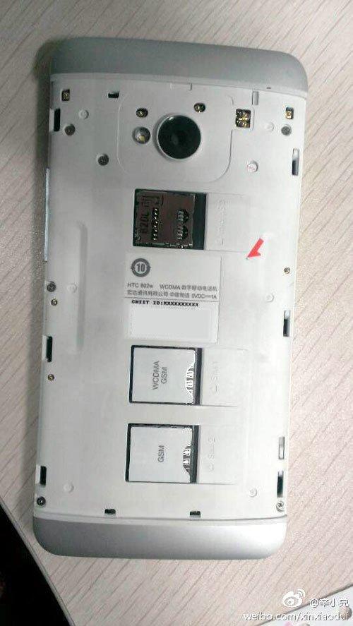HTC One 820w