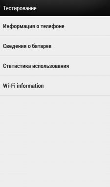 htc-one-code-1