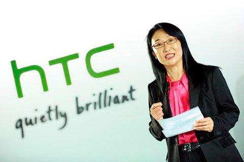 HTC Шер Вонг