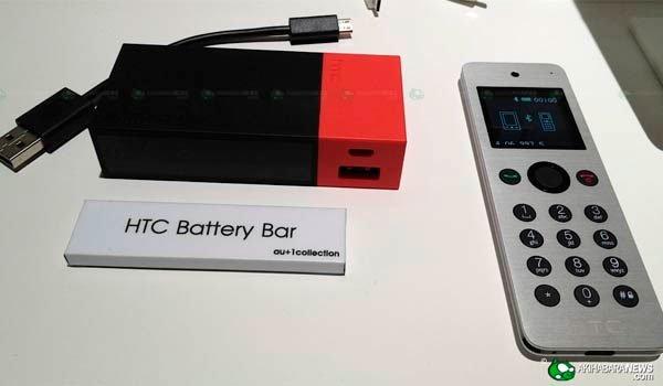 Аксессуары для HTC J One