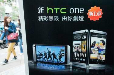 HTC продала 5 миллионов смартфонов One