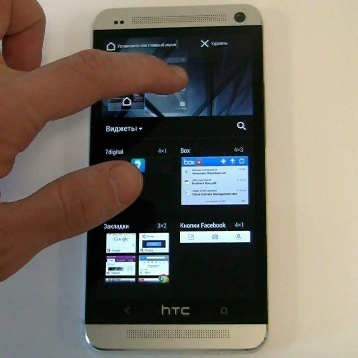 Как отключить BlinkFeed в HTC One?