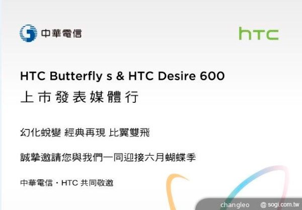 htc-butterfly-s-desire-600-anons-taiwan