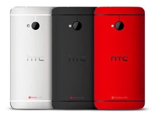 Три цвета HTC One
