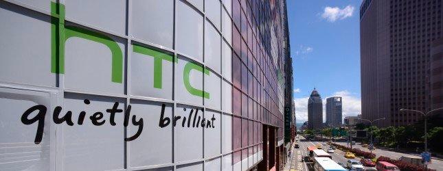 Остекление офиса HTC