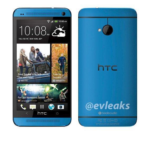 Синий HTC One