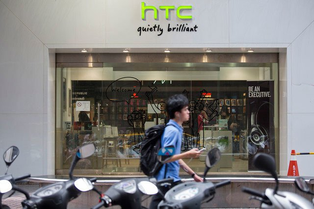 Магазин HTC