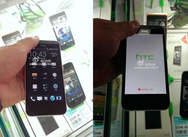 Предположительно HTC Zara Mini