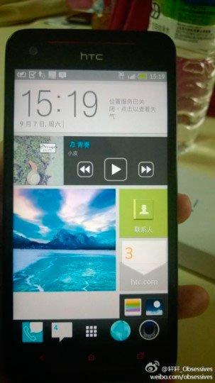 Новая ОС от HTC или Sense 5.5?