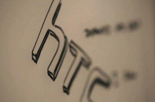 HTC лого