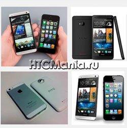 Открыты перспективы выхода iPhone 5C на китайском рынке