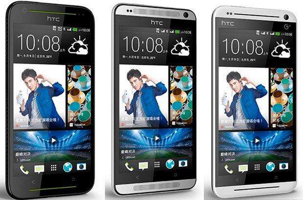 Модели HTC Desire 709d, HTC Desire 7060 и HTC Desire 7088 для китайского рынка