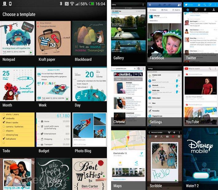 Список недавно открытых программ в HTC Sense 5.5