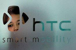 htc-smart-mobility-logo