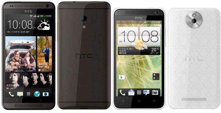 HTC Desire 700 и 501