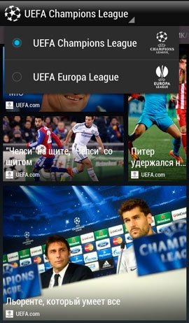 htc-footballfeed-1