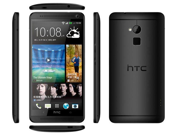 HTC One max черного цвета