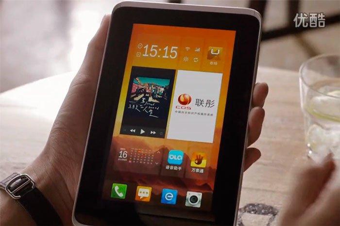 Китайская операционная система COS на HTC Flyer