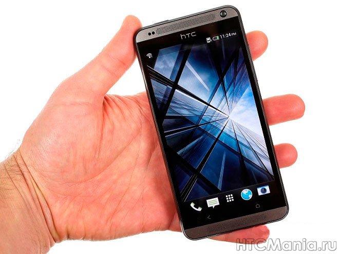 HTC Desire 700 Dual SIM в руке