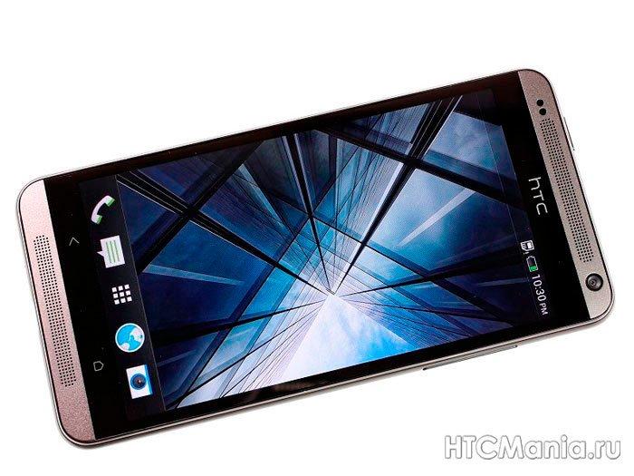 HTC Desire 700 Dual SIM спереди