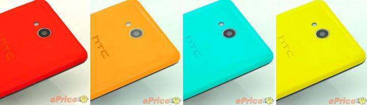Не анонсированный смартфон из линейки HTC Desire