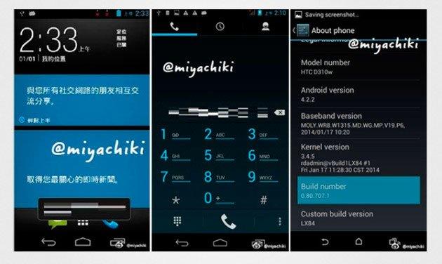 Скриншоты интерфейса HTC Desire 310
