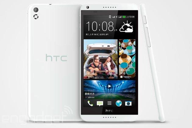 Предполагаемый HTC Desire 800/801