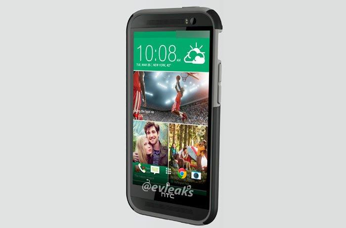 HTC One 2 (2014) в защитном чехле