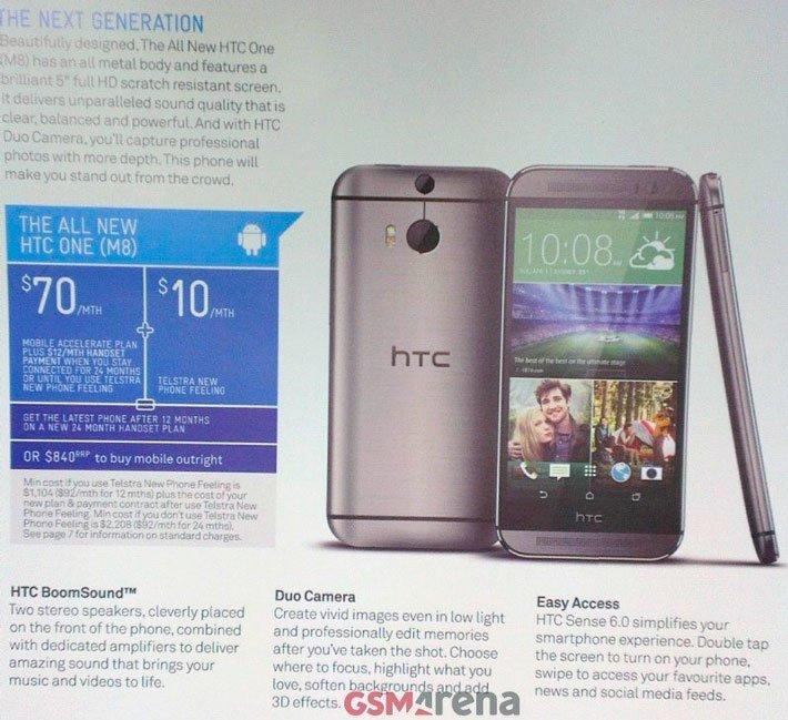 Рекламная брошюра с характеристиками HTC One 2
