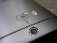 Металломатричный корпус HTC M8 Prime будет защищен от воды