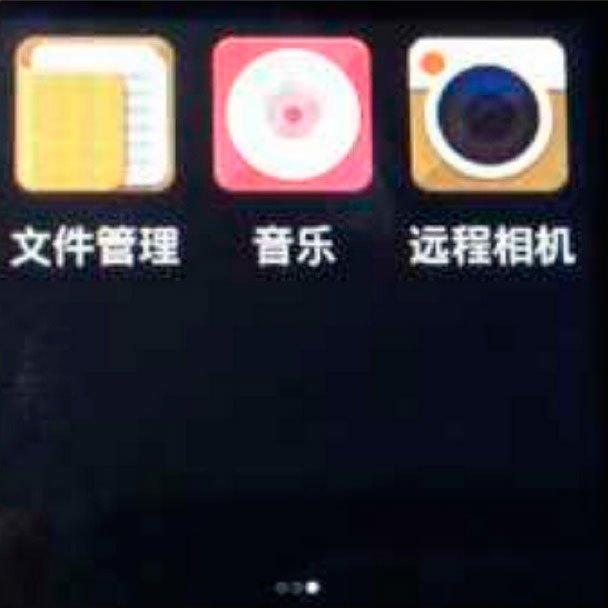 Иконки приложений из интерфейса HTC One Wear