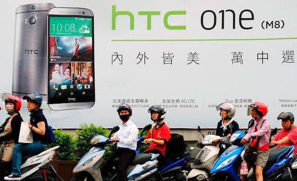 Узнаваемость бренда HTC в Китае снизилась