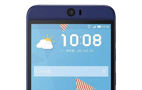 HTC J Butterfly HTV31 передняя камера