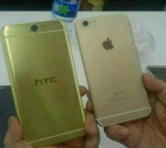 Обновленный HTC A9