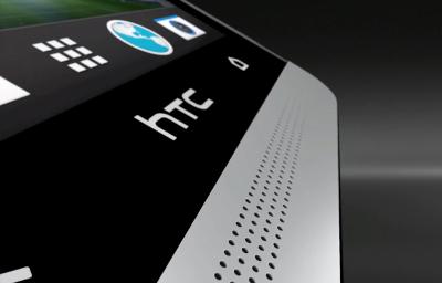 HTC терпит большие убытки