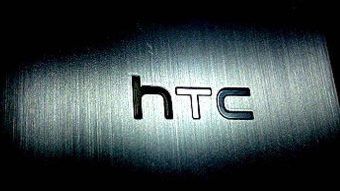 Каждые полгода HTC ставит